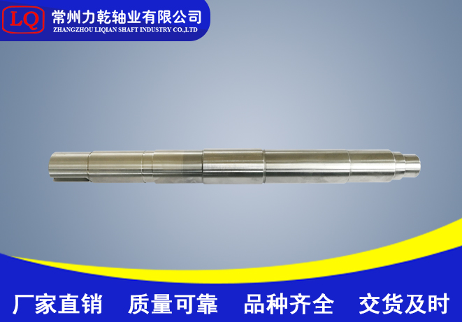 摩擦焊接轴